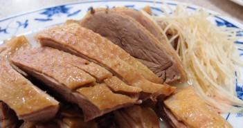 台北金山-金山鴨肉