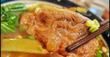 [食記]台中-雲開牛肉麵。麵體頗優秀
