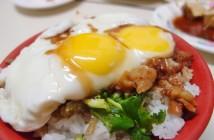 [食記]新竹湖口-老五鹹粥。波霸滷肉飯視覺滿分!