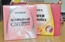 [試用] Weider威德-威德海洋膠原粉+鐵。年紀到了就該補一下
